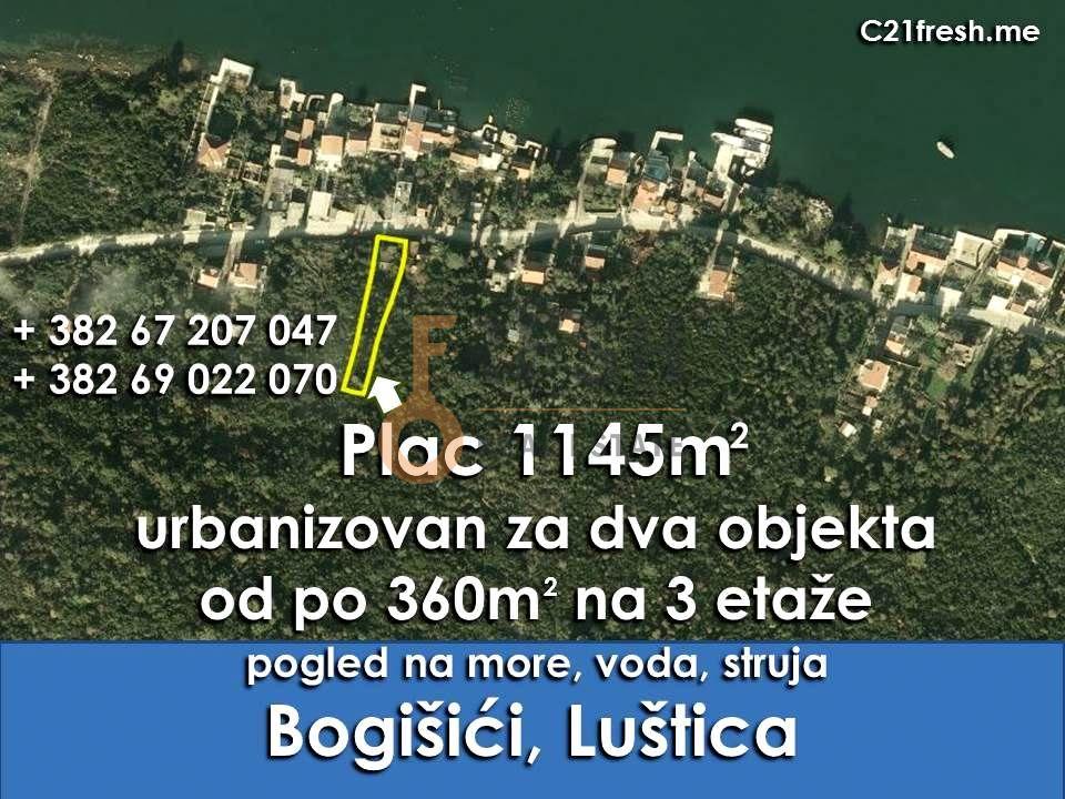 Urbanizovano građevinsko zemljište, 1.145m2, Luštica, Tivat - 1