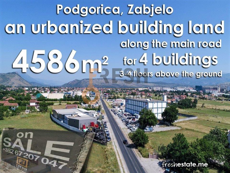 Urbanizovano građevinsko zemljište, 4586m2 uz magistralu, Zabjelo, Podgorica - 1