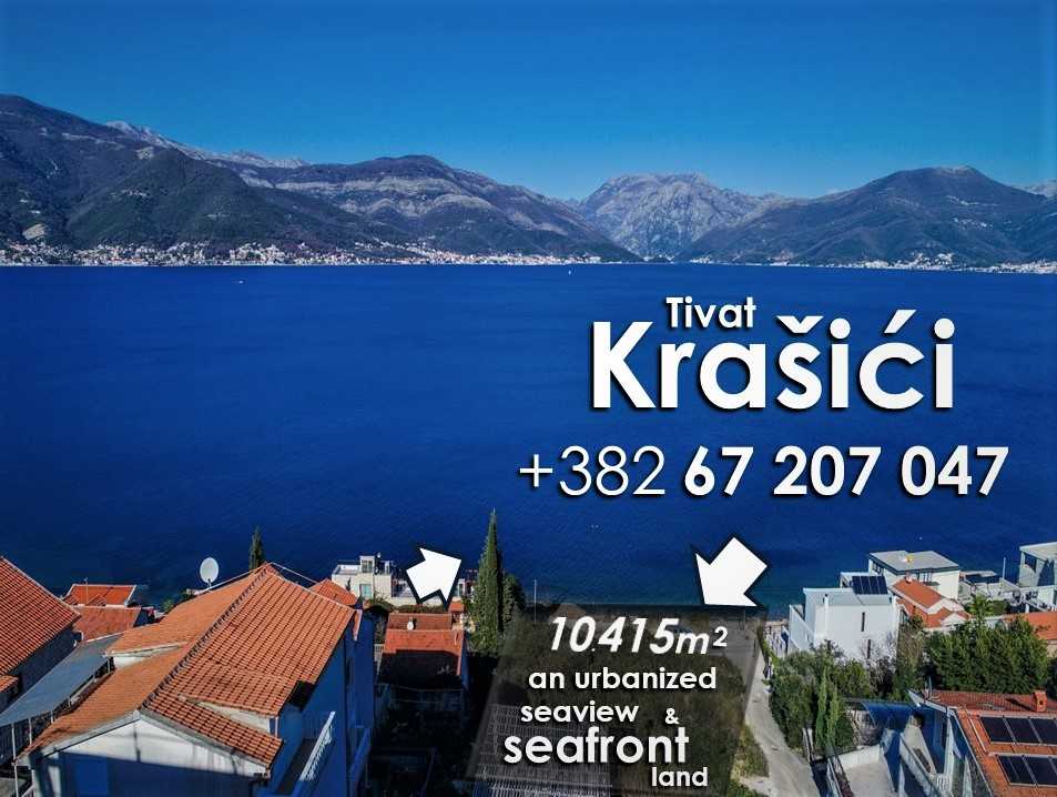 Urbanizovano zemljište i plaža, 10415m2, Krašići, Tivat - 2