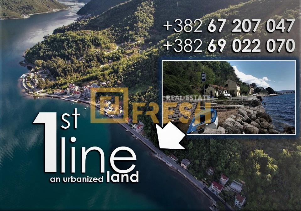 Urbanizovano građevinsko zemljište, 11.369m2, Tivat, Prodaja 1