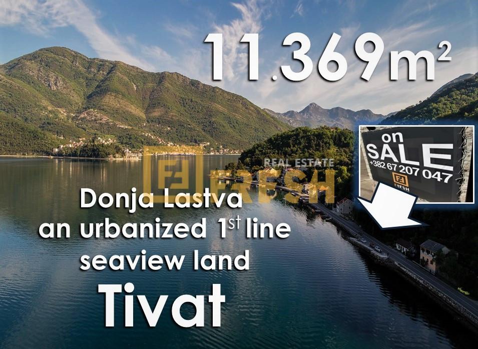 Urbanizovano građevinsko zemljište, 11.369m2, Tivat, Prodaja - 0