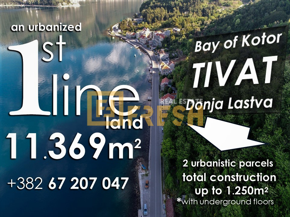 Urbanizovano građevinsko zemljište, 11.369m2, Tivat, Prodaja - 4