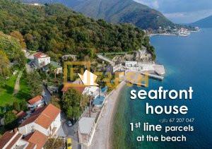 Kuća i lokal na obali, Herceg-Novi - 1