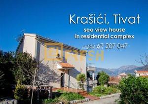 Kuća 275m2 u rezidencijalnom kompleksu, Krašići - 1